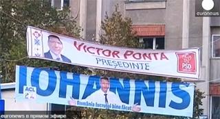 5-Romania-president