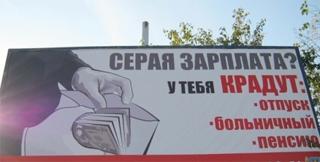 999-ser-zarplata_