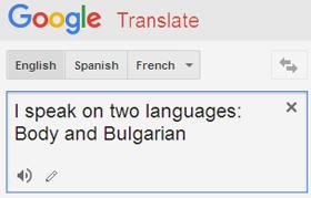 languages_