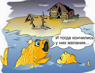 tnelm-fish