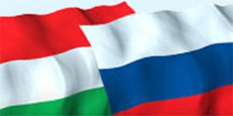 Vengriya Rossiya Sopryazhenie Interesov Eto Kak Vsya Evropa
