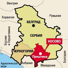 tp-komm-Kosovo10